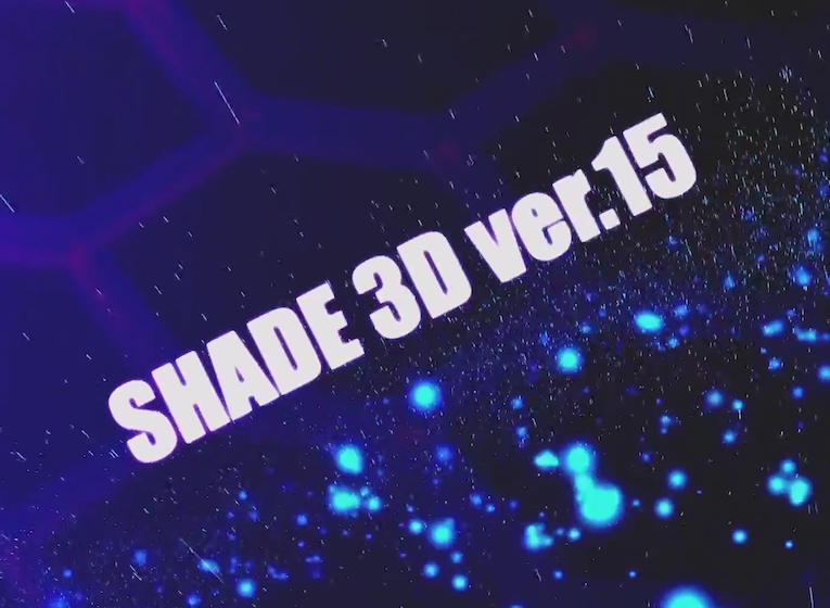 Shade 3D ver.15 PV