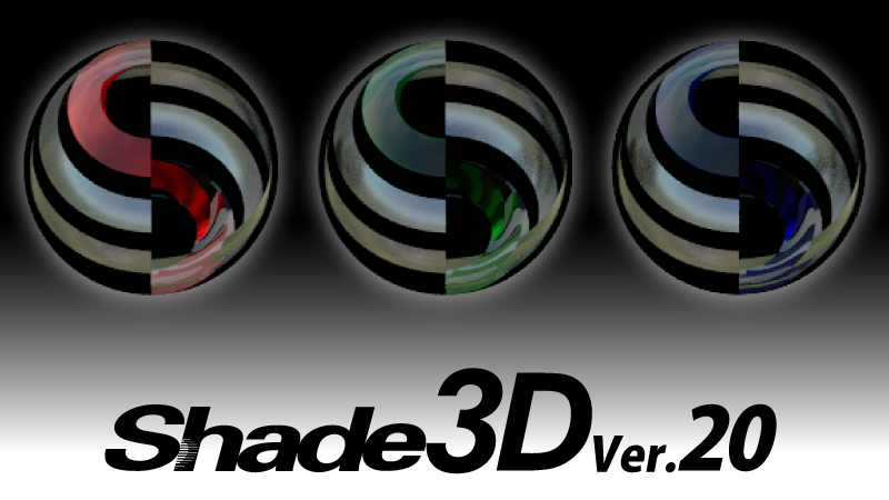 Shade 3D | New Functions