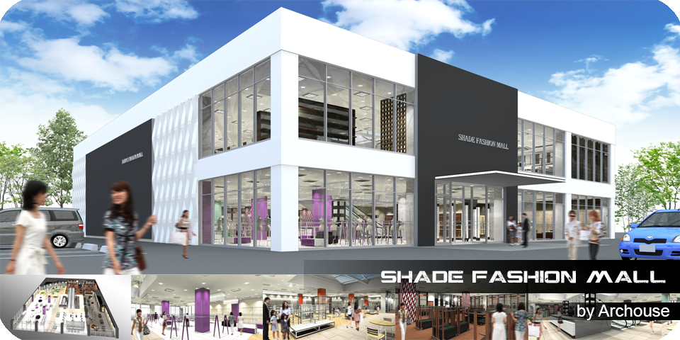 shade 3d archouse fashion mall manual unity 3d español manual unity 3d