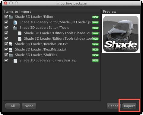 Shade 3D | Shade3D Loader