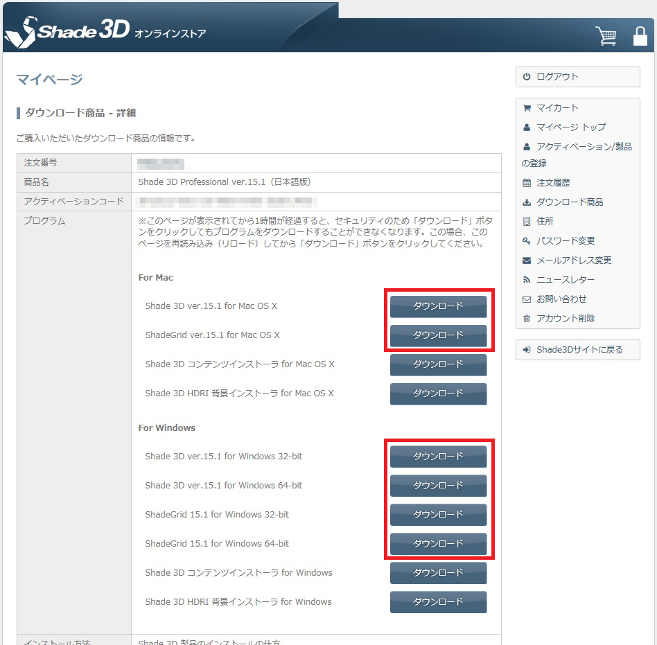 Shade3d shade 3d for Ver 3d online