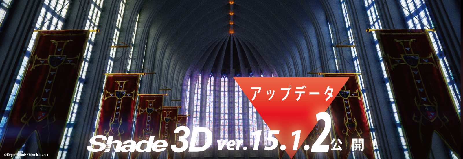 Shade 3D ver.15.1.2 release